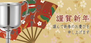 201501_nenshi_1s.jpg