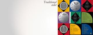 Traditional-1.jpg